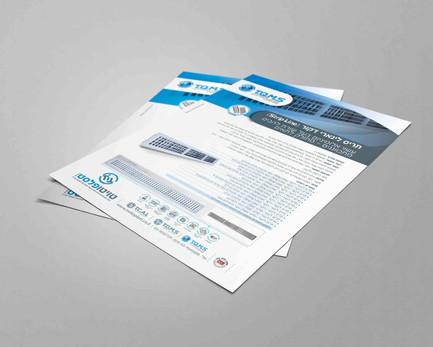 tp_brochure_2.jpg
