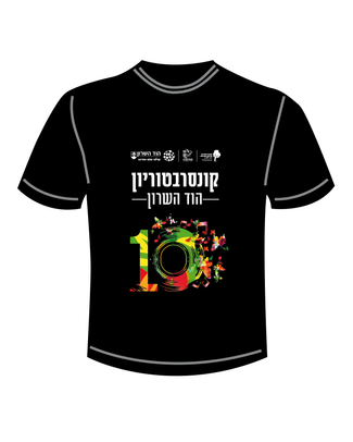 T_SHIRT-01.png