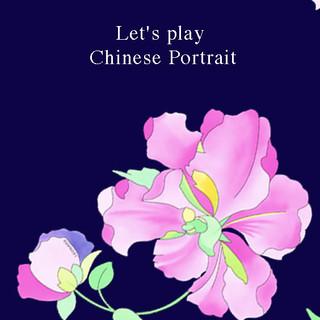 chinese portrait.jpg