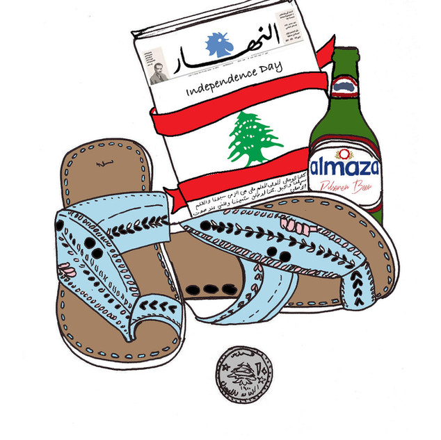 Lebanon's Independence Day