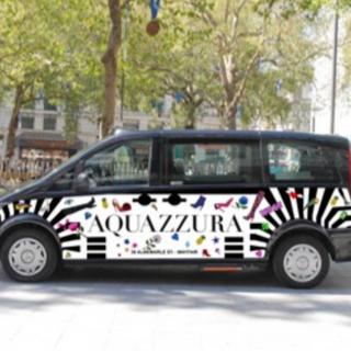 Aquazzura Cab