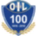 Jubileums logo_Gull.jpg