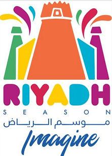 موسم_الرياض.jpg