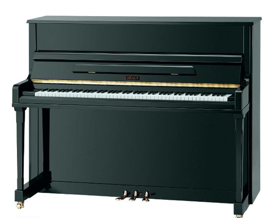 Beale UP121s Upright Piano