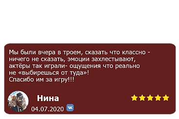 1Отзыв Нина.png