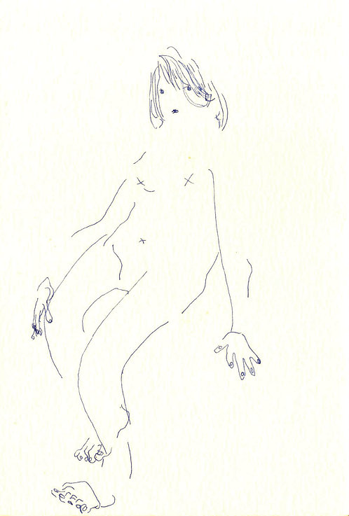 波能 かなみ / Nude girl