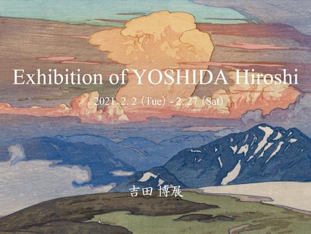 ギャラリーそうめい堂にて吉田博展が開催されます。