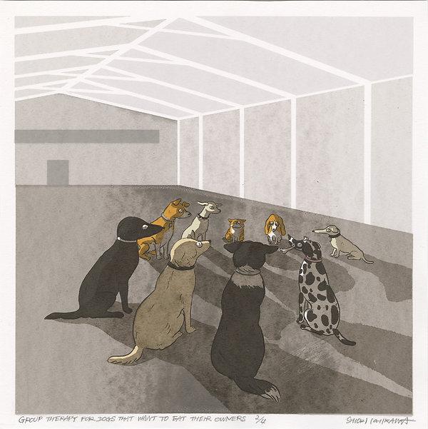 IS019 30 飼い主を食べたい犬のためのグループセラピー 2019 ed2-