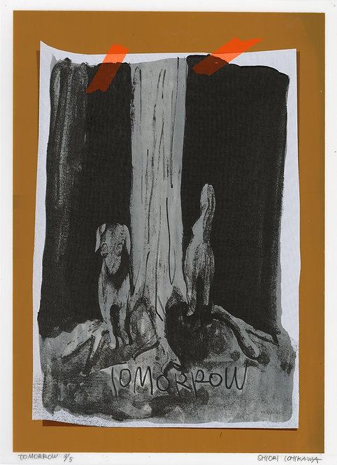 市川 詩織 / あした -木の巻きつき方で予言ができる犬-