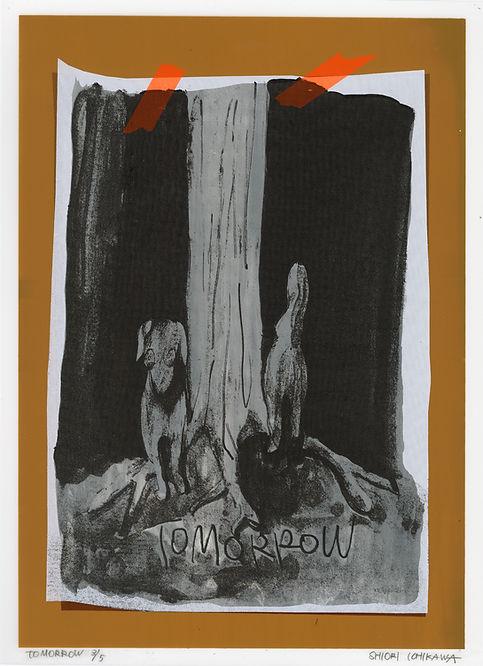IS016 25(シート) あした -木の巻きつき方で予言ができる犬- 2017