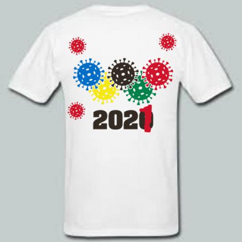 2020 Olympics Shirt