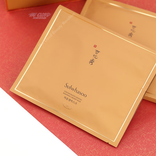 SULWHASOO - Concentrated Ginseng Renewing Creamy Mask