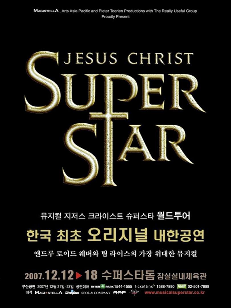 JC SUPERSTAR POSTER.jpg