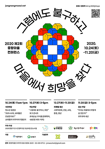 KakaoTalk_Photo_2020-10-12-19-35-36.png