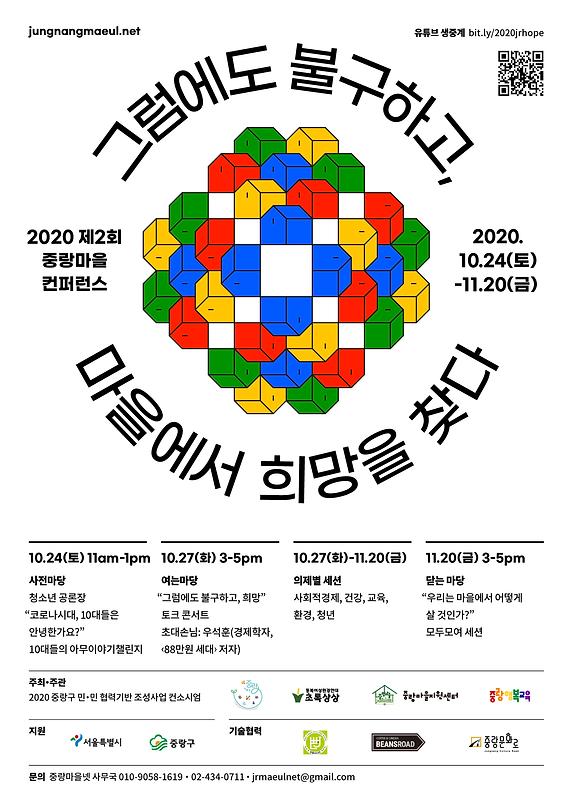 KakaoTalk_Photo_2020-10-12-19-35-36.png
