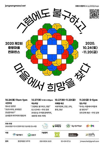 KakaoTalk_Photo_2020-10-25-22-24-13.jpeg