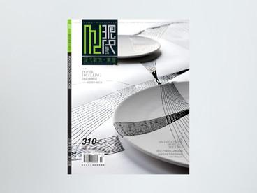 home%20design%20china.jpg