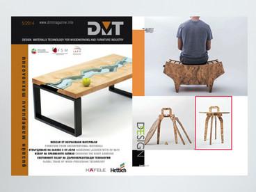 DMT bulgaria2.jpg