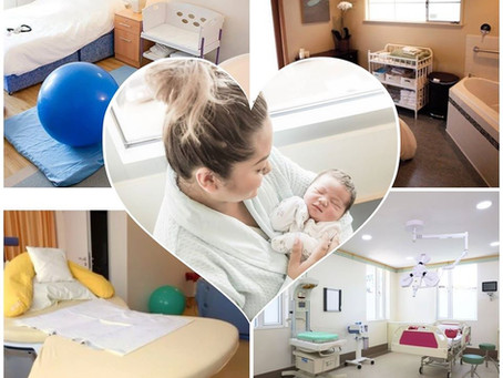 Pred izbiro porodnišnice je dobro vedeti:
