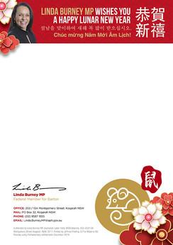 Lunar New Year Material