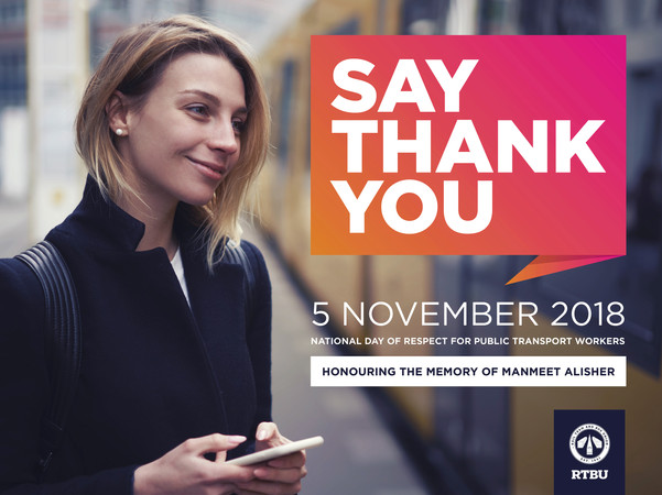 Say Thank You Campaign