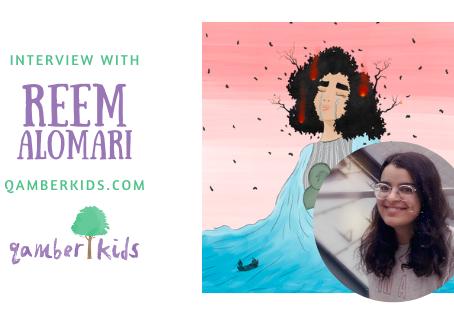 Interviewing Illustrator Reem Alomari