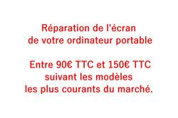 Réparation_disque_dur
