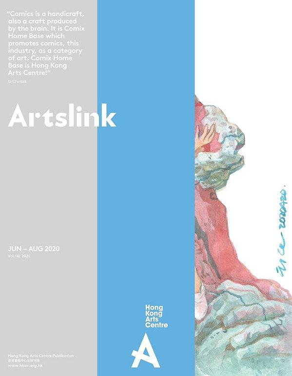 artslink1_20JUN.jpg