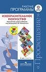 Rabochie_programmi_0efe3a7b51c111dfb0210