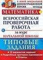 математика_edited.jpg