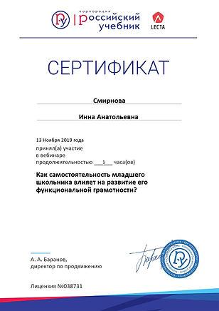 Certificate_5902287 (1).jpg