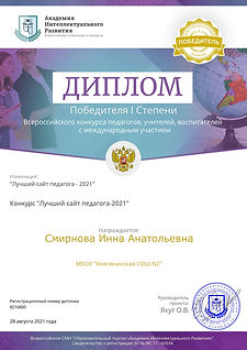 certificate (1).jfif