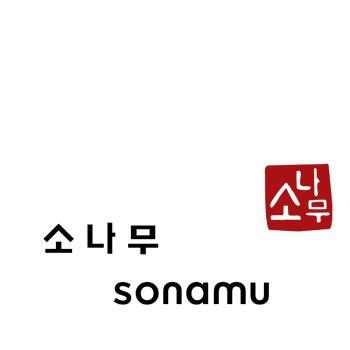 Sonamu