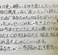 image20.jpeg