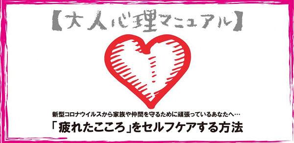 shinri.jpg