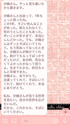 image17.tiff