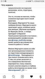 Screenshot_20200921-122809_Instagram.jpg