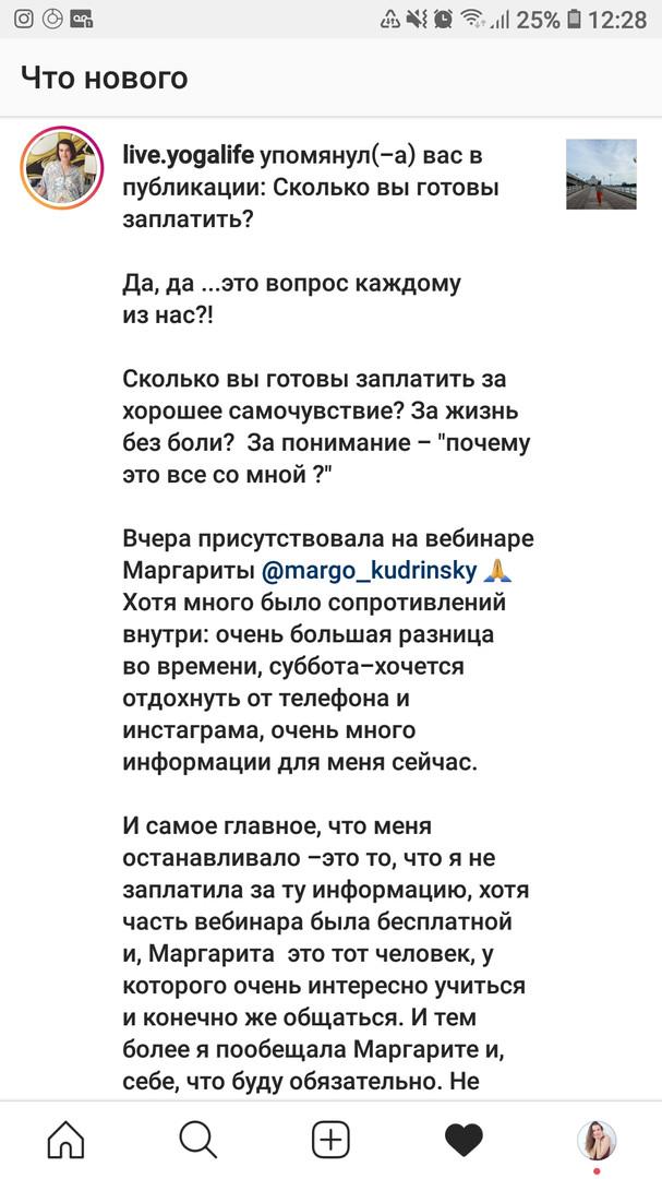 Screenshot_20200921-122822_Instagram.jpg
