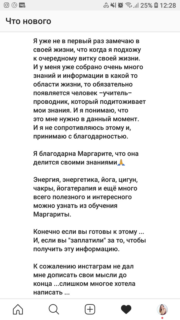 Screenshot_20200921-122835_Instagram.jpg