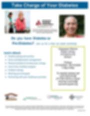 DSMP flyer Jan 2020_1.jpg