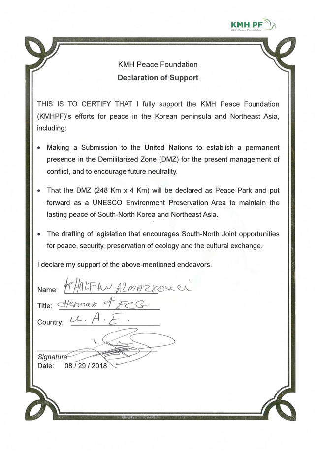 H.P.40 declaration of supports_2.jpg