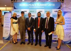 KOREA PEACE SUMMIT 2018 포토월 사진.jpeg