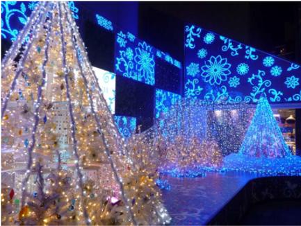 16 décembre, Noël au Japon.png