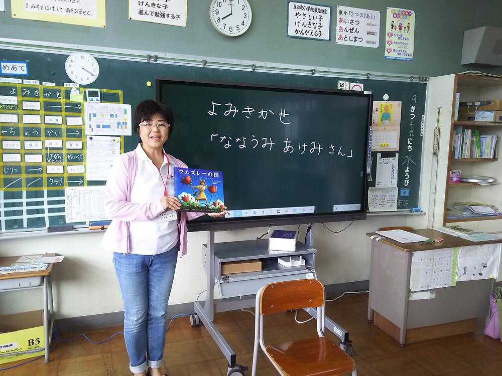 毎月1回のペースで各校で読み聞かせのボランティアを18年継続中です。子どもたちの笑顔が元気をくれます。