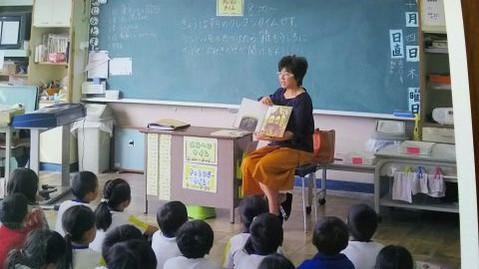 真岡西小学校「おはなしの会クレヨン」・真岡東小学校「読み聞かせハーモニー」