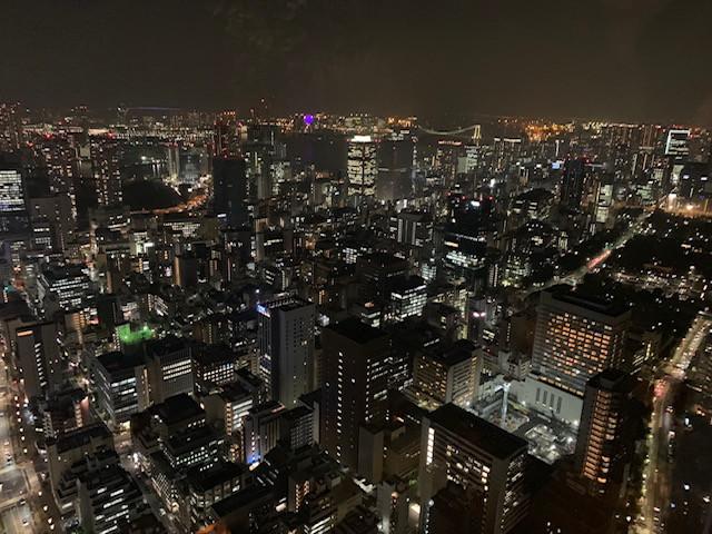 Andaz, Tokyo