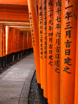 Kyoto, Meji Shrine