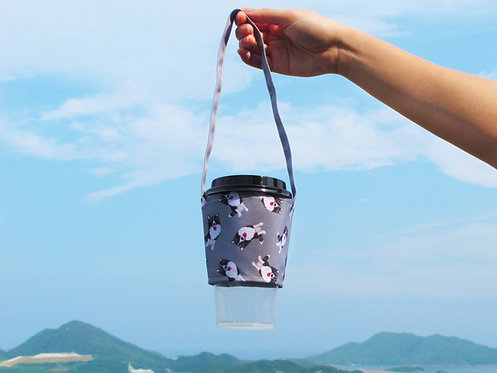 Momo Border Collie Bubble Tea Carrier