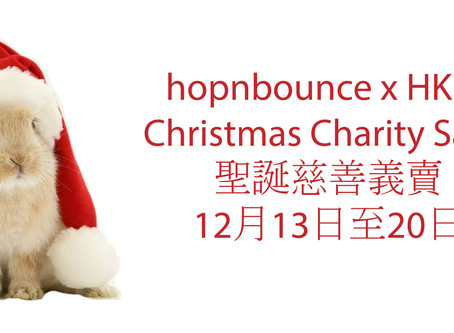Charity Sales with HKRS