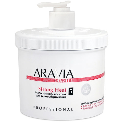 Маска антицеллюлитная для термообертывания Strong Heat ARAVIA Organic 550 мл